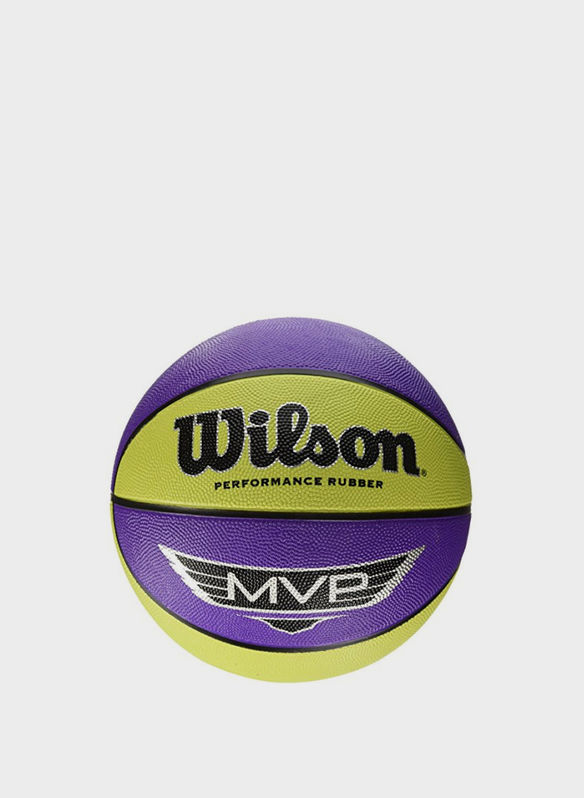 PALLONE BASKETBALL N.7 MVP, NG, medium